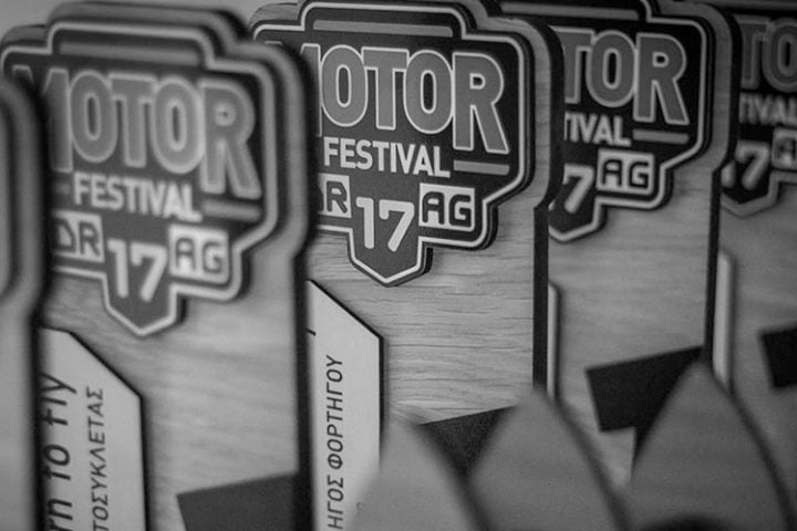 7-αναμνηστικα κυπελλα, βραβευσεις, οδηγοι, αθλητες, motorsport, μηχανοκινητος αθλητισμος