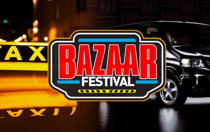 Οι χορηγοί του Bazaar Festival 17-19 Σεπτεμβρίου στο Ολυμπιακό Στάδιο!